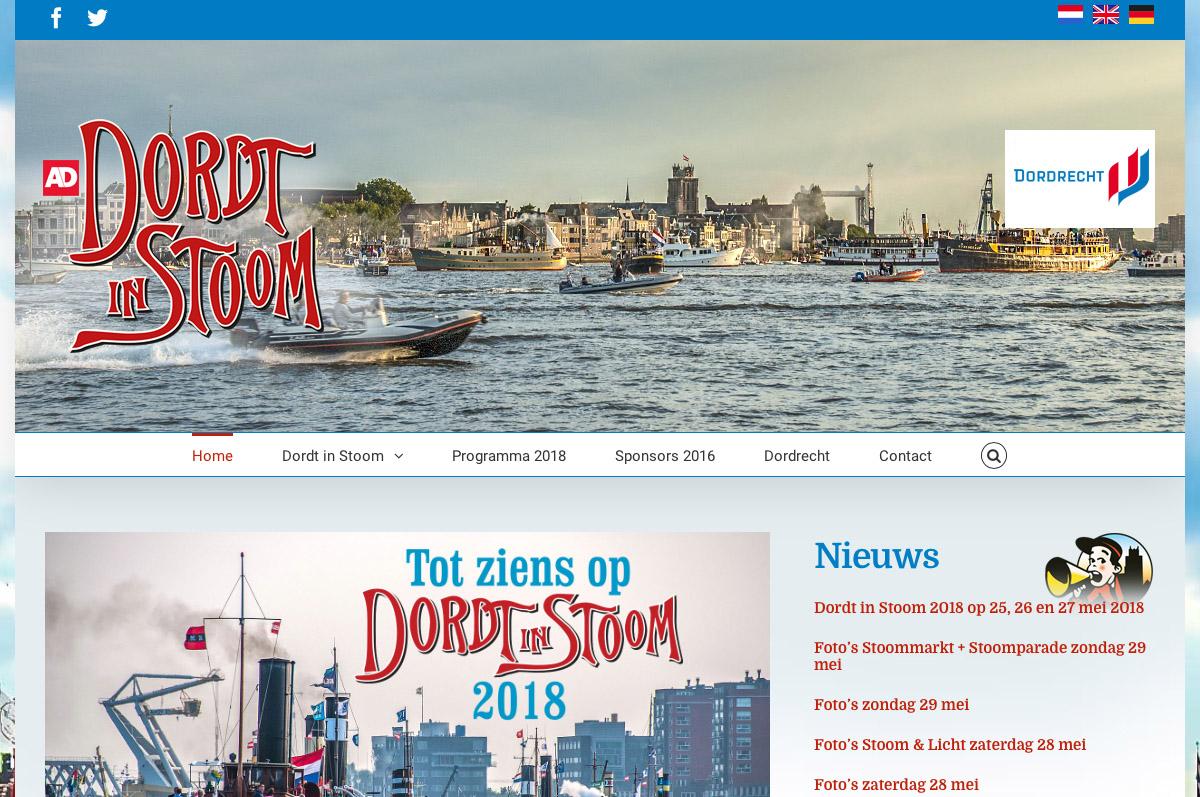 www.dordtinStoom.nl - website voor 2-jaarlijks evenement Dordt in Stoom